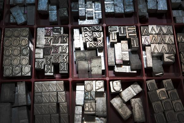 Gutenberg and the Invention of the Printing Press